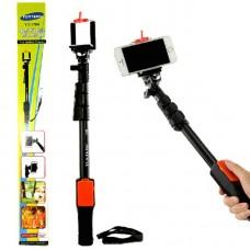 Mono Pod Selfie Stick